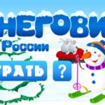 Snowman From Russia